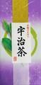 京都府産 宇治煎茶 100g