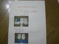 ホルダーネックタイプのレオタードの作り方と型紙1サイズのセット