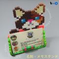 「小箱猫」シリーズ:名刺スタンド