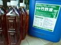 竹酢液 700ml