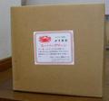 共同購入:キトサン溶液「スーパーグリーンばら専科」第4便/2L