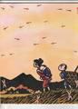 きりえ色紙 赤とんぼ 滝平次郎 (印刷)