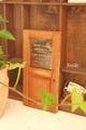 ナチュラル&オーガニックのお店のドア♪(茶)