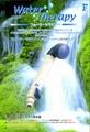 素粒水をつくる浴室シャワー浄水器★ウォーターセラピィー 【送料無料/メーカーより直送/消費税込】