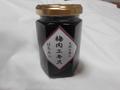 蜂蜜加工食品「梅肉エキス」