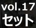 JK専門ストーカーの粘着パンチラ撮り vol.17