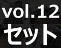 JK専門ストーカーの粘着パンチラ撮り vol.12