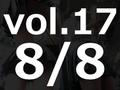 JK専門ストーカーの粘着パンチラ撮り vol.17 (8/8)