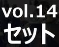 JK専門ストーカーの粘着パンチラ撮り vol.14