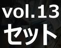 JK専門ストーカーの粘着パンチラ撮り vol.13