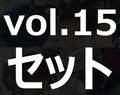 JK専門ストーカーの粘着パンチラ撮り vol.15