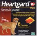 ハートガード大型犬用(23kg-46kg)1箱6チュアブル