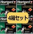ハートガード中型犬用(12kg-23kg)4箱24チュアブル