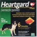 ハートガード中型犬用(12kg-23kg)1箱6チュアブル
