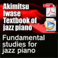 Fundamental studies for jazz piano