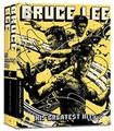 Bruce Lee: His Greatest Hits (Criterion Collection)ブルース・リー全主演ブルーレイBOX