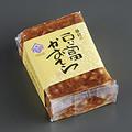 豆腐かすてら(大・700g)