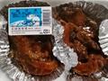 鯉の甘煮 2個入