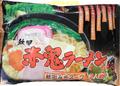 なまはげ秋田赤鬼ラーメン(秋田みそ味・2食)
