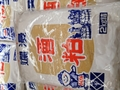 酒粕(さけかす)2kg爛漫製