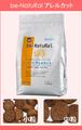 be-NatuRal アレルカット 1.6kg