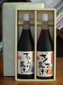 【お中元に】ざくろ・ブルーベリー果汁セット