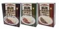 銀座洋食屋カレー 9食セット