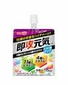 即攻元気ゼリー 11種のビタミン&4種のミネラル ぶどう風味 150g 36本セット