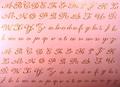 アルファベット シンプルフラワー (色:メタリックゴールド パステルピンク)
