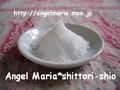 ★盛り塩2kg(しっとり)神のエネルギー入り