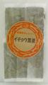 イチョウ葉茶 5袋【メール便対応可 送料250円】