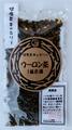 ウーロン茶1級色種  30g【メール便対応可 送料250円】
