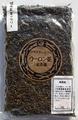 ウーロン茶1級色種 200g