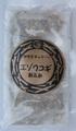 エゾウコギ 4袋【メール便対応可 送料250円】