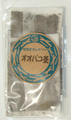 オオバコ茶 6袋【メール便対応可 送料250円】