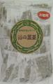 柿の葉茶 50袋