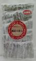 枸杞(クコ)の葉茶 45袋