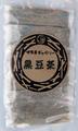 黒豆茶 5袋【メール便対応可 送料250円】