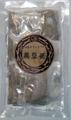黒豆茶 20袋【メール便対応可 送料250円】
