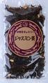 ジャスミン茶 35g
