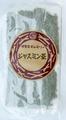 ジャスミン茶 8袋【メール便対応可 送料250円】