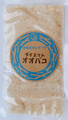 サイリウムハスク(ダイエットオオバコ) 20g【メール便対応可 送料250円】