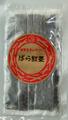 ばら紅茶 8袋【メール便対応可 送料250円】