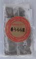 春うらら茶 5袋【メール便対応可 送料190円】