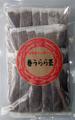 春うらら茶 20袋【メール便対応可 送料250円】