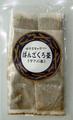 ばんざくろ茶 6袋【メール便対応可 送料190円】