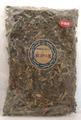 枇杷(ビワ)の葉茶 200g