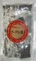 プーアル茶 12袋【メール便対応可 送料250円】