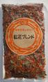 紅花ブレンド 80g【メール便対応可 送料250円】