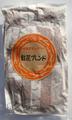 紅花ブレンド 15袋【メール便対応可 送料250円】